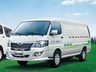 纯电动厢式运输车41.86kWh 2020款