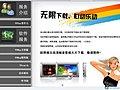 ACCO P520(4GB)