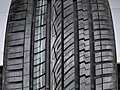 ContiCrossContact UHP  235/60 R16 100H