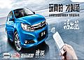 深圳市粤迪汽车贸易有限公司