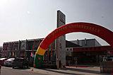 台州凯程汽车有限公司