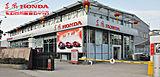 台州市盛通达汽车销售服务有限公司