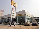 长沙华丰汽车贸易有限公司