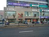 辽宁上菱汽车销售服务有限公司
