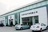 东营华锐汽车销售有限公司