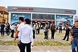 湖南衡阳超强汽车销售服务有限公司