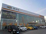 鄂尔多斯市鼎兴汽车销售服务有限公司