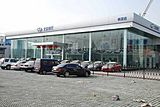 吉林省韩亚汽车销售服务有限公司