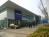 唐山庞大兴沃汽车销售服务有限公司