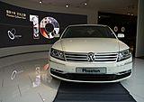 宁夏和众进口汽车销售服务有限公司