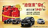 营口华昌菱汽车销售有限公司
