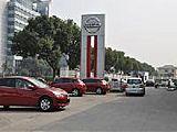 温州华鸿汽车销售服务有限公司