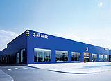 上海冠隆汽车销售服务有限公司