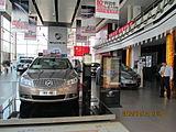 锦州天合汽车销售服务有限公司