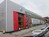 山西诺维兰集团运城瑞盈汽车销售服务有限公司