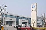 湖州永达汽车销售服务有限公司