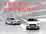 深圳市增特汽车贸易有限公司