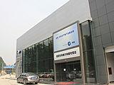 保定东风南方汽车销售服务有限公司
