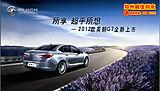 河南威佳源通汽车销售服务有限公司