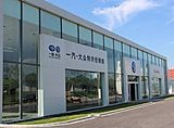 北京运通兴恩汽车销售服务有限公司