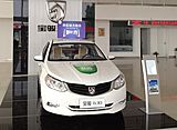 济宁市圣翔汽车销售服务有限公司