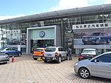 包头市东信德茂汽车销售服务有限公司