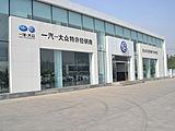 包头市东信泰德汽车销售服务有限公司