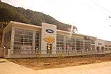 南平华骏汽车销售服务有限公司