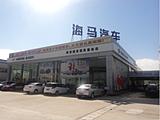 菏泽隆源汽车销售服务有限公司