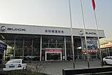 洛阳和悦键通汽车销售服务有限公司