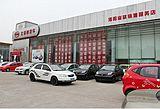 洛阳宝骐汽车销售有限公司