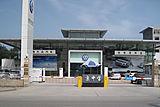 北京京申宝汽车销售服务有限公司