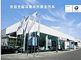 乌鲁木齐燕宝汽车销售服务有限公司
