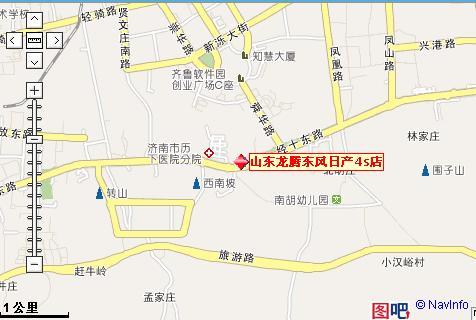 济南市经十东路奥体中心东3公里