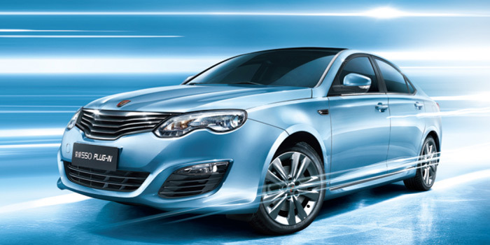 荣威550插电式混合动力轿车-荣威550