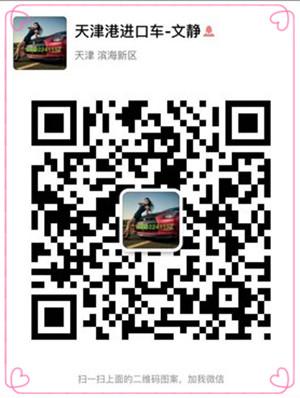 17款奔驰GLS450AMG版港口现车优惠促销