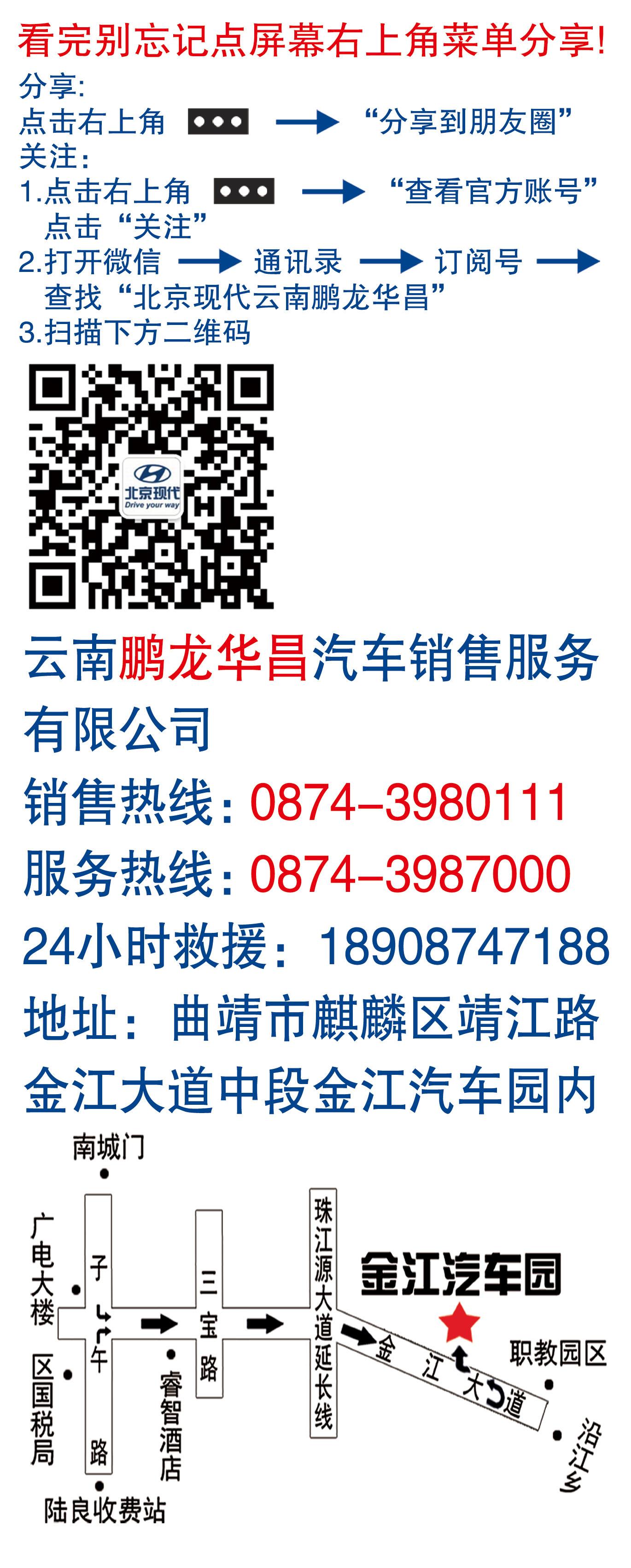 抒澎湃续风雅试驾北京现代第九代索纳塔高清图片