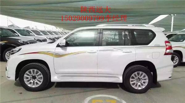 2016款进口丰田普拉多 霸道2700 预订中高清图片
