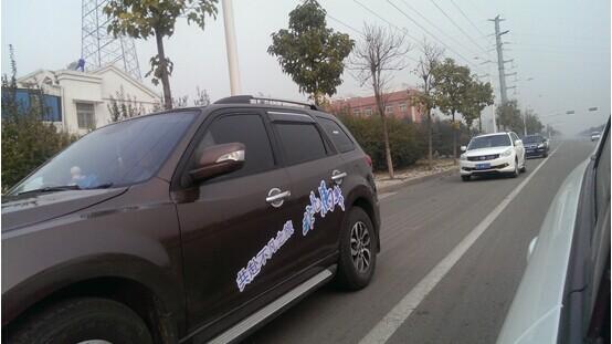 海马s7非凡马帮车队在路上安全行驶中高清图片