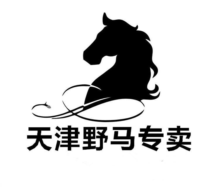 logo logo 标志 设计 矢量 矢量图 素材 图标 738_649