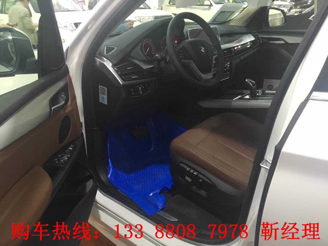 17款宝马X5价格 宝马X5公路SUV回头率高 -宝马X5高清图片