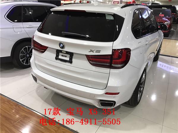 平行进口BMW 17跨宝马X5 时尚硬朗品质 -宝马X5高清图片