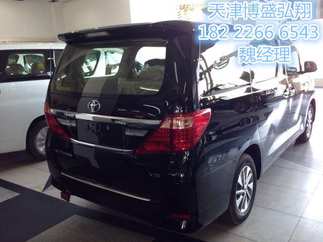 丰田埃尔法商务车报价 埃尔法价格高清图片