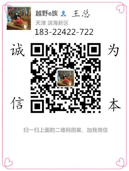 b538687a3e1387ae.jpg