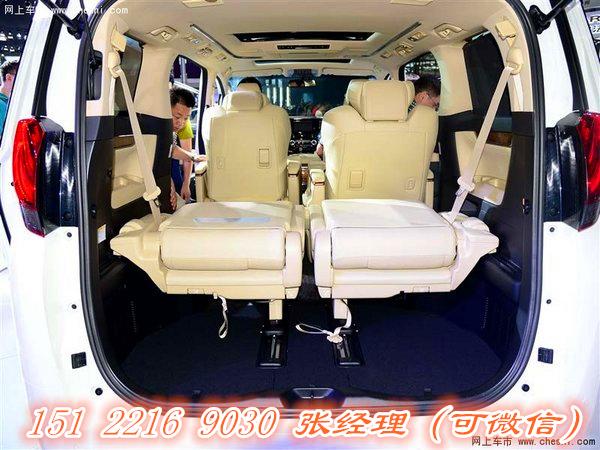 2016款丰田埃尔法保姆商务车内饰方面:采用了细腻的做工与高清图片