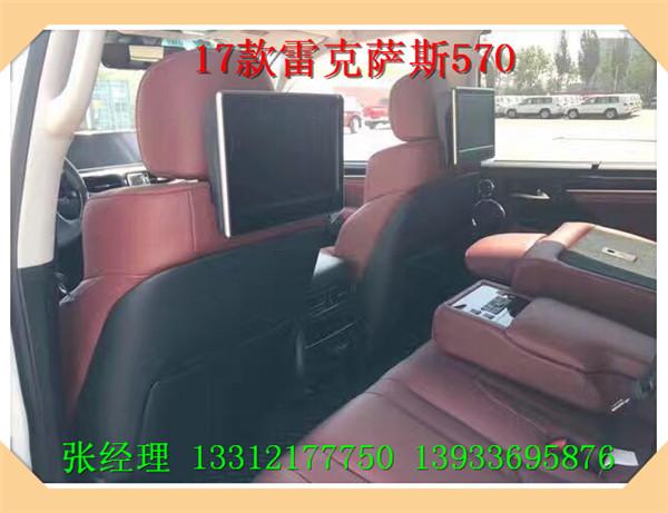 1801c7203bb66bd6.jpg