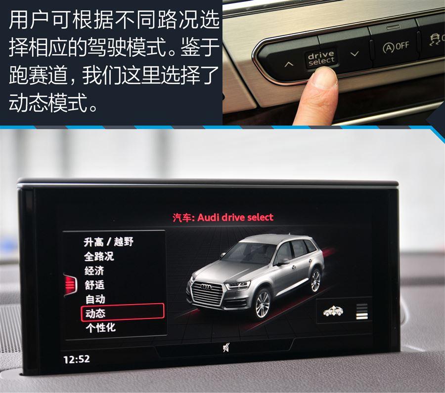 16款奥迪q7. 全景,12.3寸液晶仪表盘,导航附加包(8.3寸伸缩高清图片