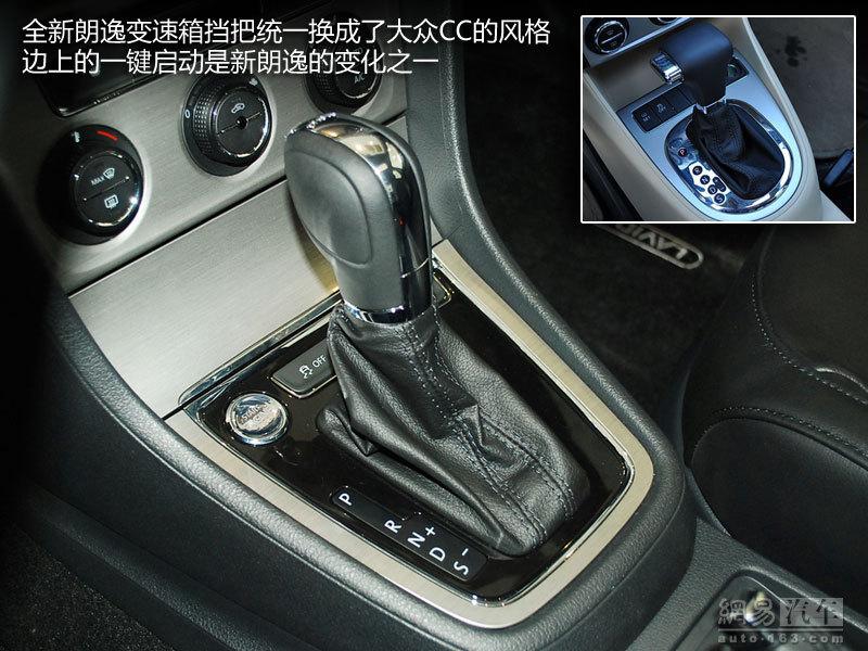 大众首款自主研发的A级车朗逸2015款共-【15款新朗逸价格-新朗逸配高清图片