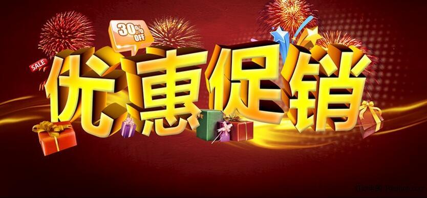 【迈腾多少钱_2016款一汽大众迈腾报价_北京中实丰润新车高清图片