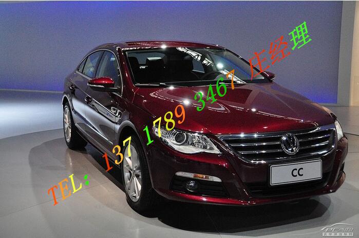 轿跑CC 大众CC最新报价 2.0T价格降8万高清图片